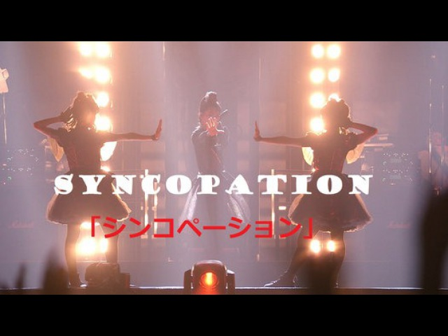 [Blu-ray] BABYMETAL - 04. Syncopation 「シンコペーション」 WORLD TOUR 2016 TOUR FINAL RED NIGHT - Video Dailymotion