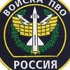 ПВО-33859. 6 батарея
