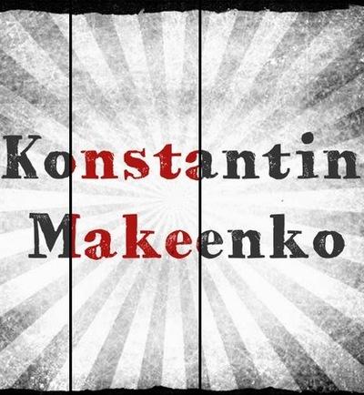 Константин Макеенко, 18 июля , Санкт-Петербург, id97347263