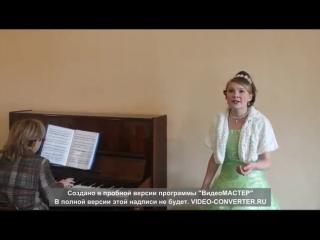Соловей А. Алябьев Кобычева Виктория 14 лет