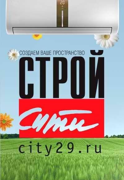 Константин Медведев, 8 октября , Архангельск, id205555283