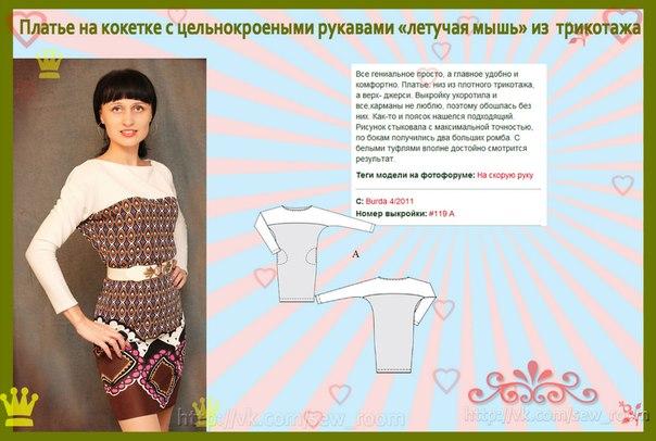 Купить Платье Минск Цены