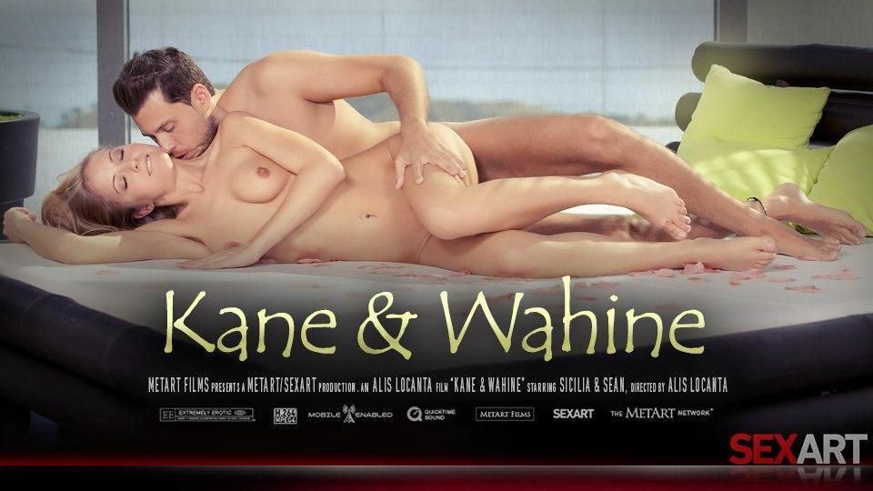 WOW Kane & Wahine # 1