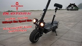 EMOBO DuoTork Electric Kick Scooter 100kmph Morning Ride to FPV