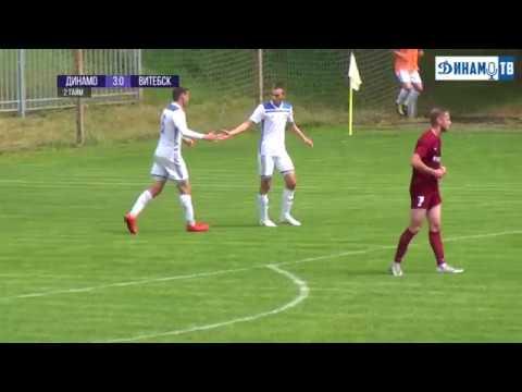 Дубль 2018. Динамо Минск 3:0 ФК Витебск. Видеообзор