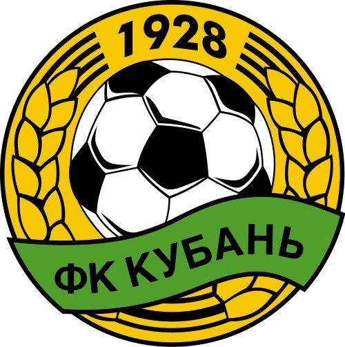 кубань логотип: