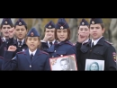 Песня «Дядя Вова, мы с тобой» о Путине прозвучала на Мамаевом Кургане.mp4