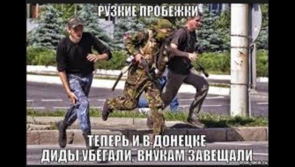 "СБУ задержала ""члена парламента ""ЛНР"" на Луганщине - Цензор.НЕТ 1221"
