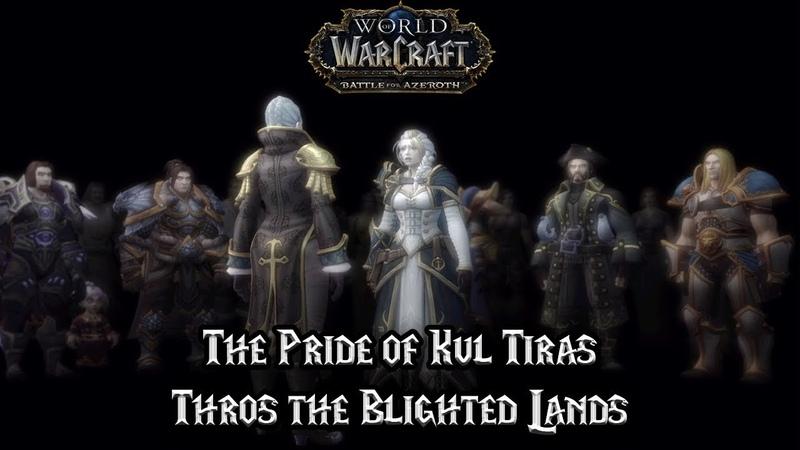 The Pride of Kul Tiras - Thros the Blighted Lands Scenario - Battle for Azeroth