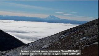 Седловина горы