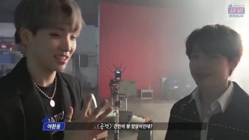 [데뷔하겠습니다] Ep.06 - GEMSTONE 공연 제작기 1