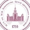 Центр креативных индустрий (ЦРГТУ) МГУ