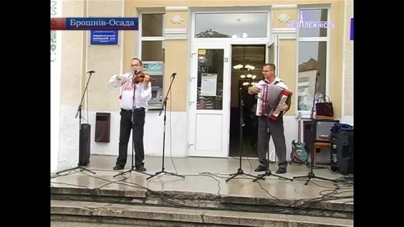 Урочисто відзначила 27 му річницю Незалежності України громада Брошнів Осадської ОТГ