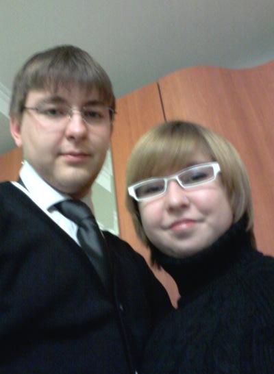 Айсылу Щербина, 2 декабря , Москва, id67726499
