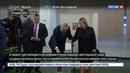 Новости на Россия 24 Земан готов к дебатам с Драгошем и второму туру