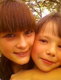Алина Валиева, 18 февраля , Екатеринбург, id188468833