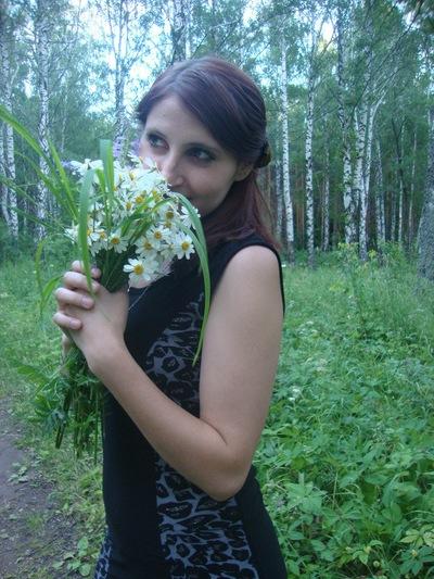 Ирина Прокопьева, 9 декабря , Белебей, id150147478