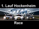DTM 1.Lauf Hockenheim 2013 Race