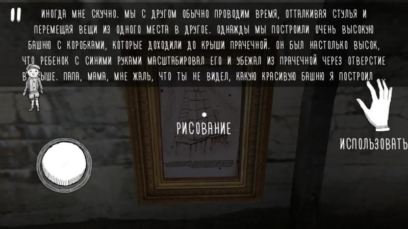 [РОМАН ФЛОКИ] АКТИВИРОВАЛ ВСЕ СЕКРЕТНЫЕ КАРТИНЫ В МОНАХИНЕ - The Nun | Монахиня | Evil Nun