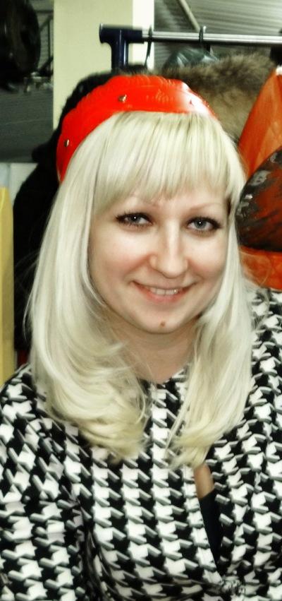 Елена Марченко, 18 сентября 1984, Краматорск, id134767549
