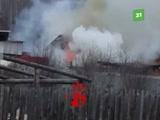 Сгорел как спичка. Огонь уничтожил частный дом в Миассе