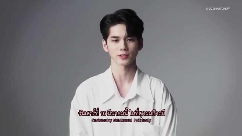 190207 Ong Seongwu 1st Fan meeting in Thailand Eternity Video Greeting