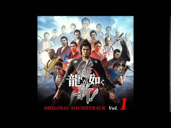 Ryu ga Gotoku Ishin! Original Soundtrack Vol.1 - 12 山茶花の散る前に