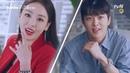 티저 이다희에게 '사랑=바람' 장기용은 썸 타는 중 tvN 검색어를 입력하세요 WWW 검색어를 입력하세요 WWW Search WWW