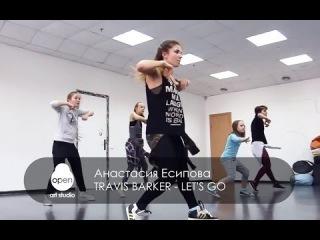 Travis Barker - Let's Go workshop by Anastasiya Esipova - MILKSHAKE III by Open Art Studio