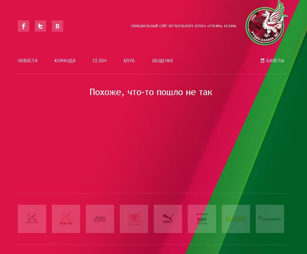 Курбан Бердыев уволен из Рубина - изображение 2