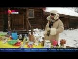 В последний день Масленицы по всей России доедают блины и готовятся к Великому посту