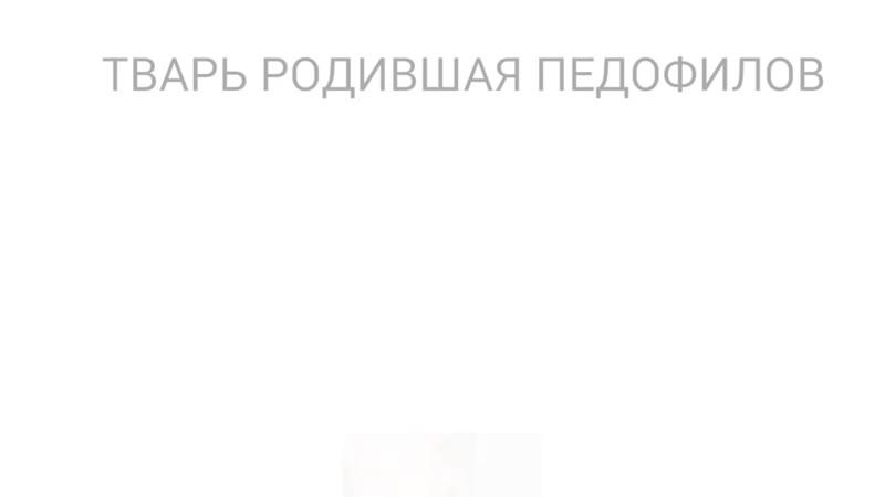 ПОЗОРНИКИ