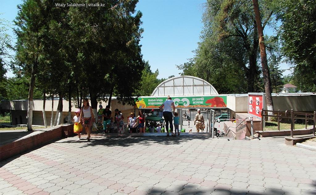 Зоопарк Алматы изнутри