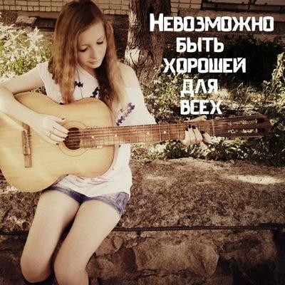 Ксюнька Фудина, 7 июля , Москва, id172711733