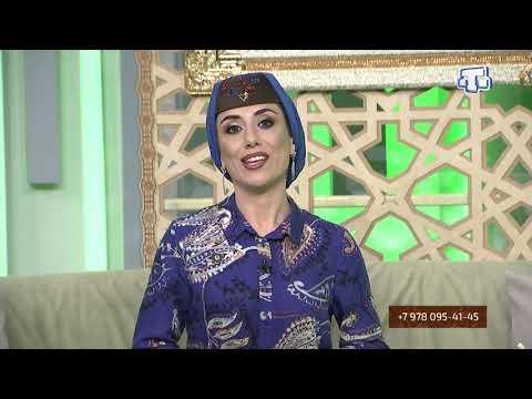 «Мераба, Рамазан!» 27.05.19