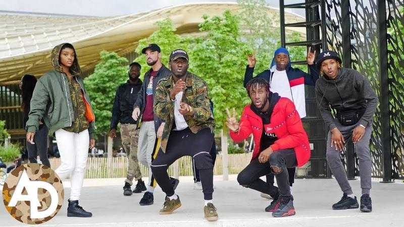 Afro Dance Cypher 3: DJ Flex - She Don't Text / J'suis Dans I'tieks (Afrobeat Freestyle)