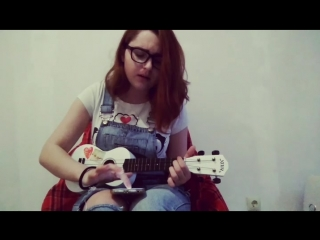 Бумбокс - Вахтерам (ukulele)