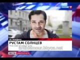 Дом2 -драка участников проекта Рустама Солнцева и Сергея Пынзаря.вести дежурная часть.
