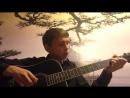 Guitar Cover Потерянный рай - Ария
