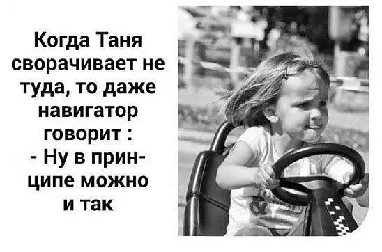 https://pp.userapi.com/c830609/v830609735/1a8097/TgjSBQMq0aY.jpg