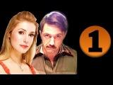 До свидания, мальчики / Подольские курсанты 1 серия (2014) Военный фильм сериал