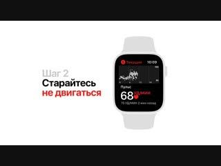 Apple watch — как измерить пульс