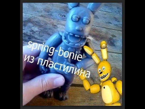 ПНС I SPRING BONIE I ПЕРВОЕ ВИДЕО
