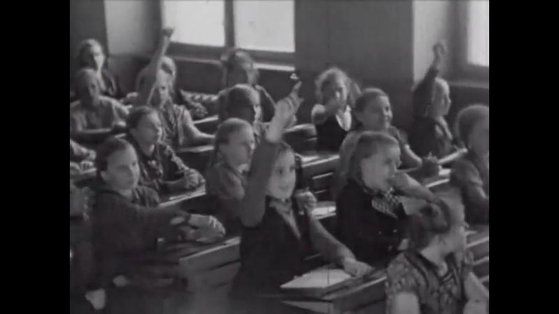 School during the Third Reich