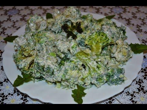 Брокколи в сметанно-чесночном соусе.Рецепт вкусной закуски.