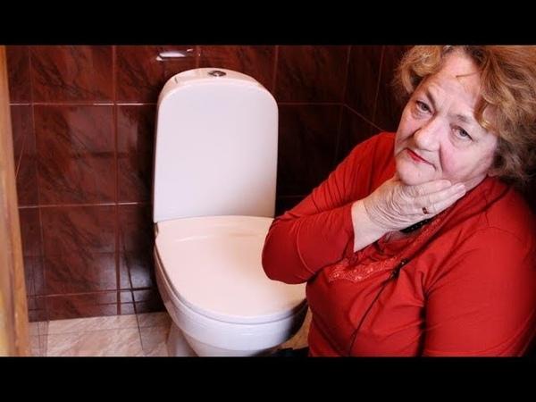 УНИТАЗ ВОНЯЕТ МОЧОЙ - Как убрать запах мочи туалете