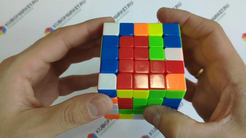 Как собрать кубик Рубика 5х5 - Схема сборки от Kubomarket.Ru и Alex Ti