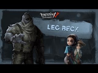 Leo Beck - Ад завода