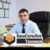 Bashselkhoztekhnika Shaykhetdinov-Fr