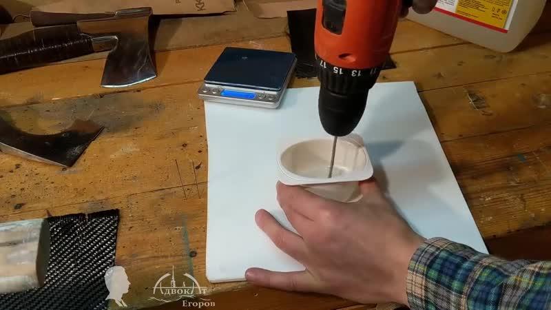 Самодельный ТОПОР ковка стабилизация древесины карбоновая рукоять DIY Часть 2